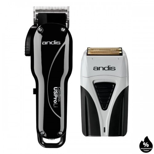 Набор Andis машинка для стрижки + шейвер Cordless Combo
