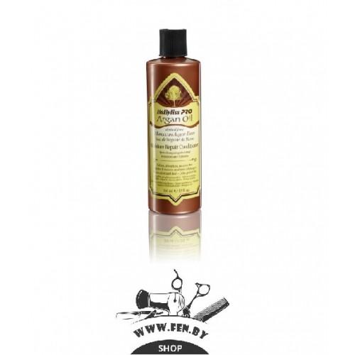 BaByliss ARGAN кондиционер для волос, 350мл